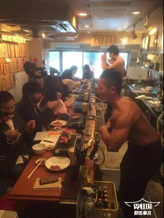 网红酒吧,清一色肌肉型男,女性顾客爆满