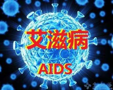2019年云南省艾滋病疫情略有下降趋势 外籍感染者逐年增多