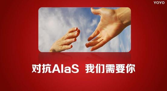 蚌埠艾滋病疫情处低发状态,男男同性感染升高