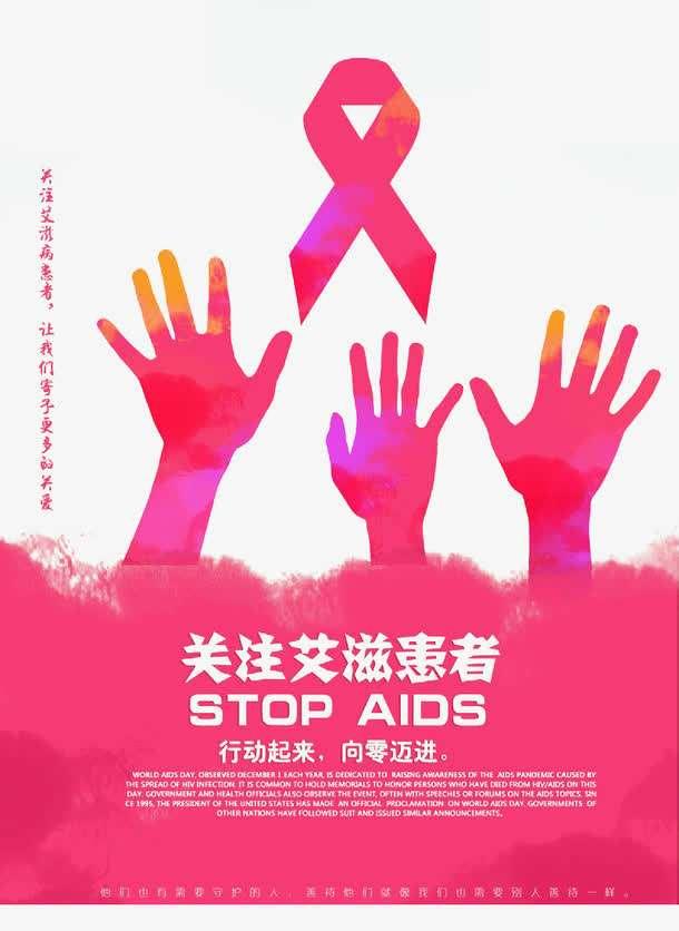 台州艾滋病疫情总体处于低流行水平