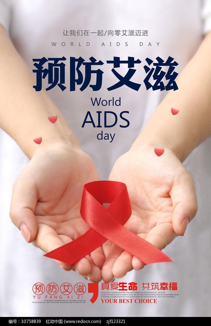 联合国称平均每小时有13名儿童死于艾滋病
