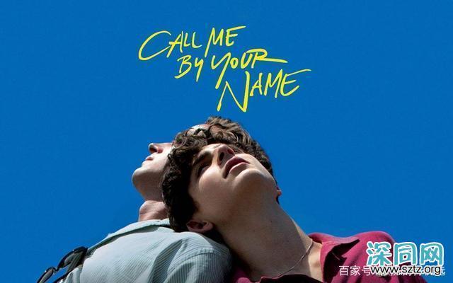 《请以你的名字呼唤我》:一场爱的教育,对同性电影的别样诠释