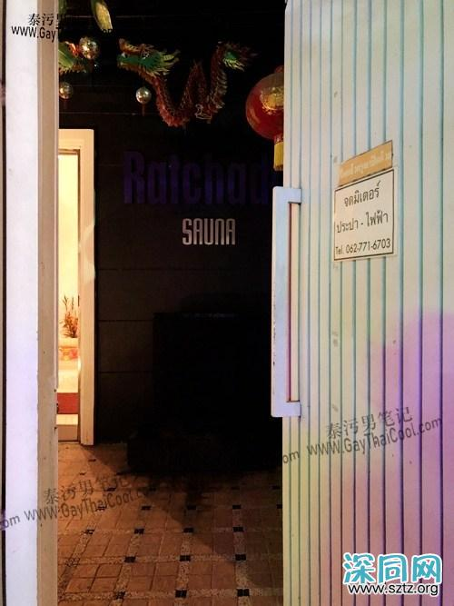 【泰国同志桑拿】RATCHADA SAUNA @ BKK:更名后的R3 Sauna