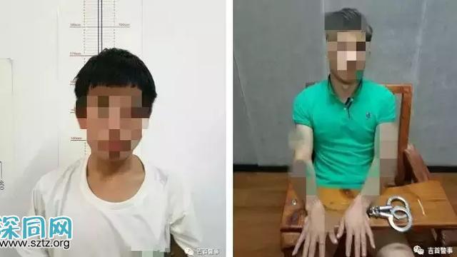 两男子进行同性性交易被抓,构成卖淫嫖娼吗?