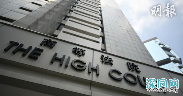 香港:指控前男友隐瞒带爱滋病毒 被传染男同志索偿